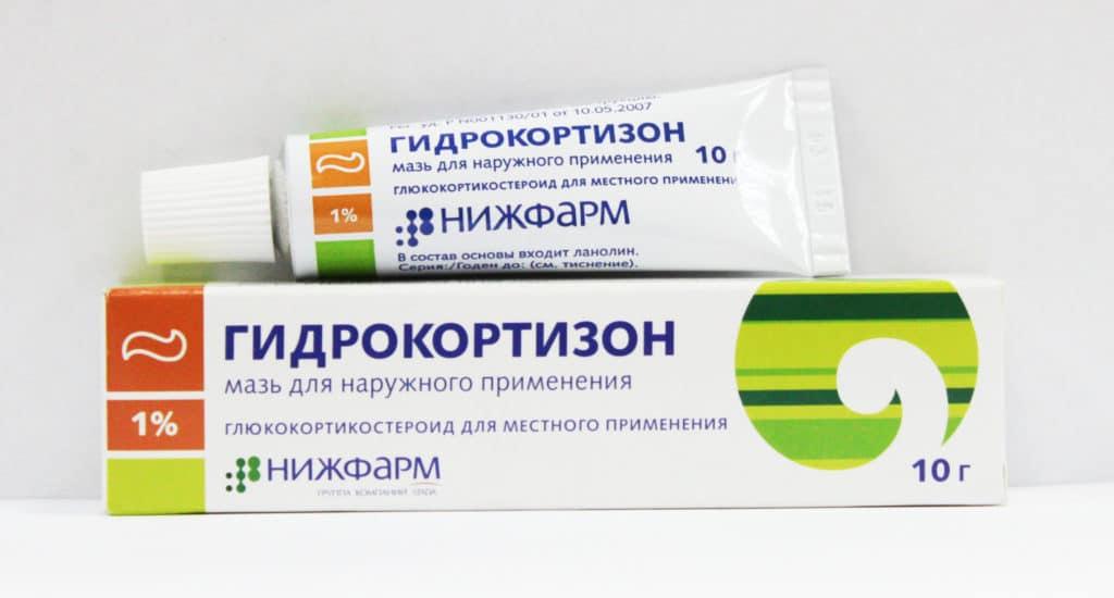 Препарат Гидрокортизон