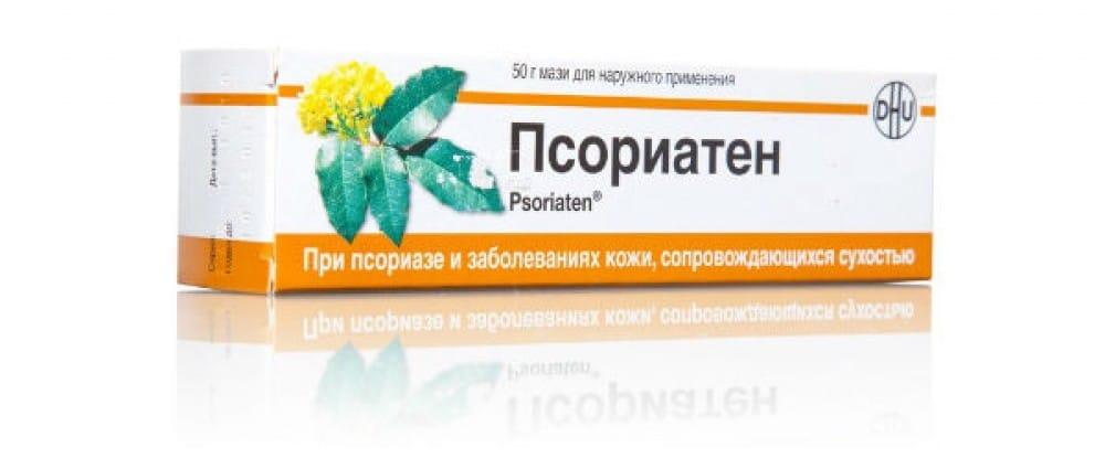 Лечение псориаза гомеопатией